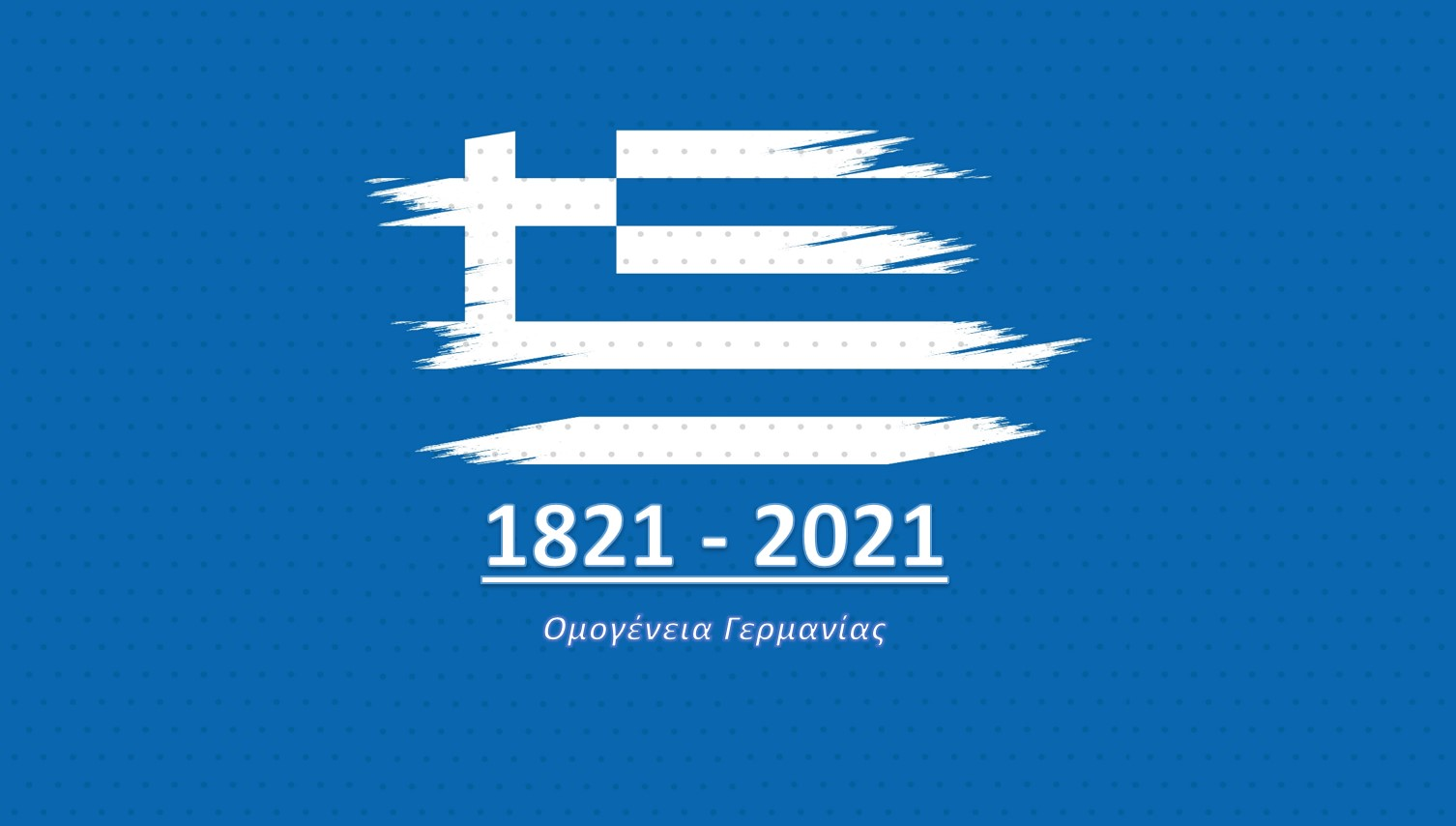 Greek_Independence_Day
